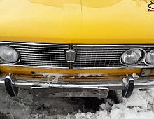 Imagine Dezmembrez Lada 1500 An 1970 Piese Auto