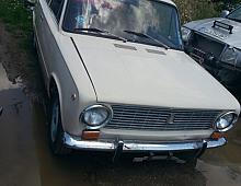 Imagine Dezmembrez Lada 1200 1982 - 1984 Impecabila Piese Auto