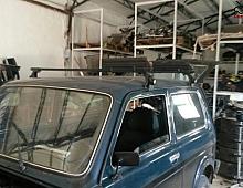 Imagine Dezmembrez Lada Niva An 2005 Benzina Piese Auto