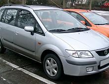 Imagine Dezmembrez Mazda Premacy 2001 Piese Auto