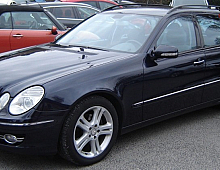 Imagine Dezmembrez Mercedes E Class 2008 5 0 Benzina Piese Auto