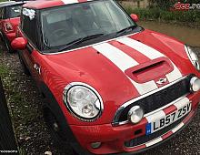 Imagine Dezmembrez Mini Cooper S 2008 Piese Auto