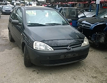 Imagine Dezmembrez Opel Corsa C 1 0 Euro4 An 2001 Piese Auto