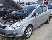 Imagine Dezmembrez Opel Corsa D Motor 1 4 B An 2009 Piese Auto