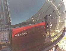 Imagine Dezmembrez Opel Meriva Negru Piese Auto