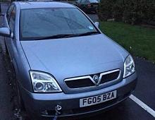 Imagine Dezmembrez Opel Vectra C 2005 Piese Auto