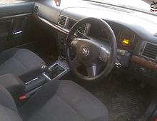 Imagine Dezmembrez Opel Vectra C 2 0 Dti Piese Auto