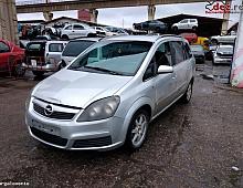 Imagine Dezmembrez Opel Zafira B 1 9 Cdti Euro4 Piese Auto