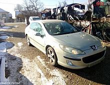 Imagine Dezmembrez Peugeot 407 1 8 I 16 V Cod Motor 10lt18 Cutie Piese Auto