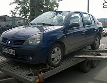 Imagine Dezmembrez Renault Clio Symbol 1 5 Dci Piese Auto