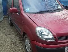 Imagine Dezmembrez Renault Kangoo 2003 2006 Motor Diesel Sau Benzina Piese Auto