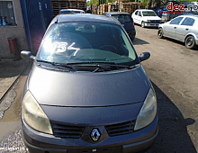 Imagine Dezmembrez Renault Scenic 2 1 9 Dci Piese Auto
