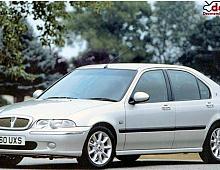 Imagine Dezmembrez Rover 400 Sau Vand Complet Piese Auto