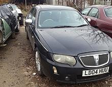 Imagine Dezmembrez Rover 75 Piese Auto
