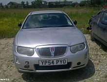 Imagine Dezmembrez Rover 75 1 8 Benzina An 2006 Facelift Piese Auto