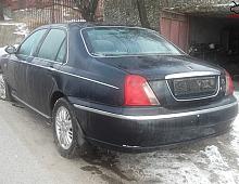 Imagine Dezmembrez Rover 75 2 0 Benzina 2000 Piese Auto