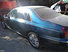Imagine Dezmembrez Rover 75 Diesel 2000 Piese Auto