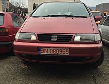 Imagine Dezmembrez Seat Alhambra 1999 Piese Auto