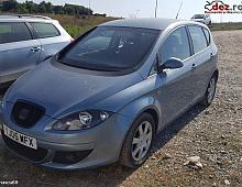 Imagine Dezmembrez Seat Altea Motor 1 9 D An 2005 Piese Auto