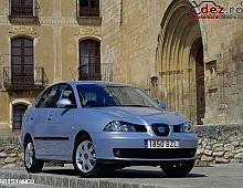 Imagine Dezmembrez Seat Cordoba 2003 2008 Motor 1 4 Benzina Si Piese Auto