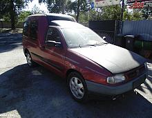 Imagine Dezmembrez Seat Inca Piese Auto