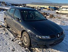 Imagine Dezmembrez Seat Toledo 2002 1 6 Benzina (akl) Piese Auto