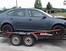 Imagine Dezmembrez Skoda Octavia 1 9 Tdi 105 Cp An 2005 Piese Auto