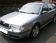 Imagine Dezmembrez Skoda Octavia 1 2004 Piese Auto
