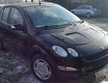 Imagine Dezmembrez Smart Forfour An 2004 1 3 Benzina Piese Auto