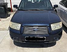 Imagine Dezmembrez Subaru Forester An 2007 Piese Auto
