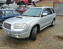 Imagine Dezmembrez Subaru Forester An 2007 2457 Cmc Turbo Piese Auto