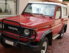 Imagine Dezmembrez Toyota Land Cruiser Bj 73 3 4d Piese Auto