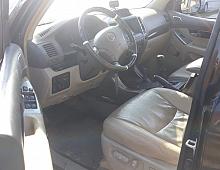 Imagine Dezmembrez Toyota Land Cruiser An 2008 Piese Auto