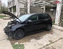 Imagine Dezmembrez Volkswagen Golf 6 Hatchback An 2010 Motor 1 6 Bse Piese Auto