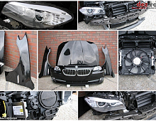 Imagine Dezmembram Bmw 5 F10 F11 2010 2016 Piese Auto
