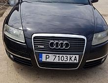 Imagine Dezmembrez Audi A6 An 2006 Piese Auto
