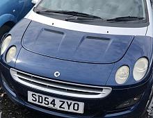 Imagine Dezmembrez Smart Forfour 2005 Piese Auto