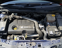 Imagine Electromotor Opel Astra H 2007 Piese Auto