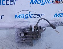 Imagine Etrier Acura MDX 5 Piese Auto