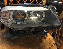 Imagine Far BMW Seria 5 F10 2012 Piese Auto