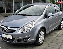 Imagine Far Opel Corsa D 2011 Piese Auto