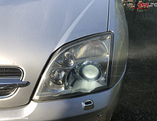 Imagine Far Opel Vectra c 2005 Piese Auto