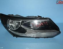 Imagine Far Volkswagen Tiguan 5N 2011 Piese Auto