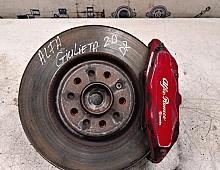 Imagine Fuzeta Alfa Romeo Giuletta 2013 Piese Auto