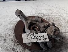 Imagine Fuzeta Fiat Croma 2008 Piese Auto