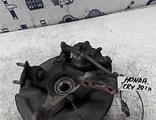 Imagine Fuzeta Honda CR-V 2007 Piese Auto