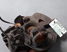 Imagine Fuzeta Rover 75 2004 Piese Auto