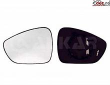 Imagine Geam oglinda Citroen C5 2011 Piese Auto