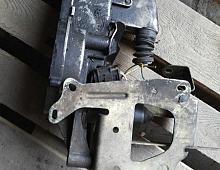 Imagine Dispozitiv De Actionare A Ambreiajului Citroen C3 1 6 109 Cp Piese Auto