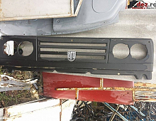 Imagine Grila radiator ARO 10 1990 Piese Auto
